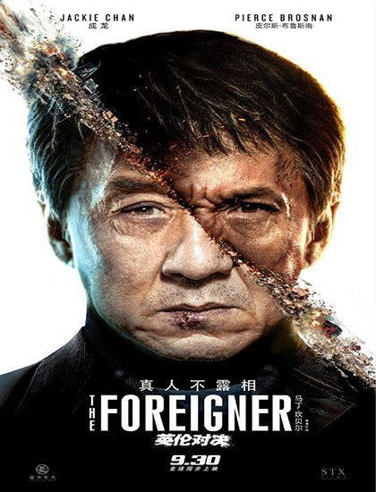 دانلود فیلم 2017 The Foreigner