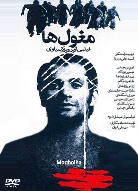 دانلود فیلم سینمایی مغول ها The Mongols 1973