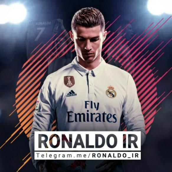 کانال تلگرام رونالدو آی آر | Ronaldo Ir