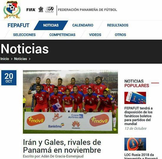 دیدار دوستانه تیم های ملی فوتبال ایران و پاناما