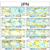 بررسی وضعیت جوی ماه آبان 1396 به طور کلی ! هفته به هفته از دید چند مدل !