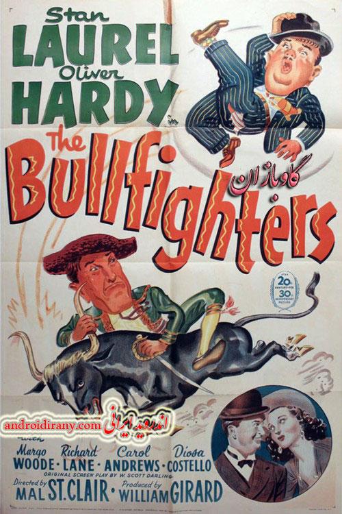 دانلود فیلم دوبله فارسی گاوبازان The Bullfighters 1945