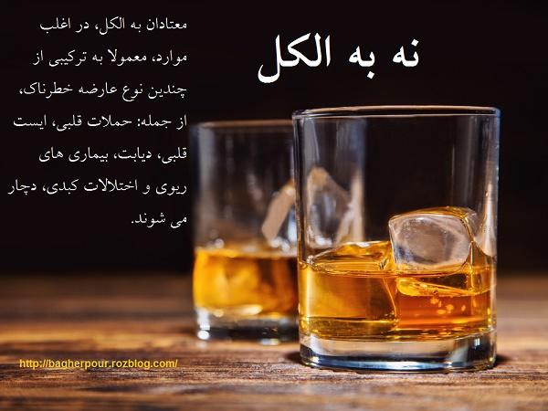 نه به الکل...
