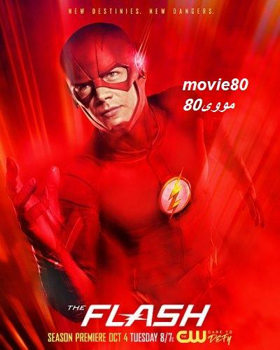 دانلود فصل 4 سریال The Flash با زیر نویس فارسی