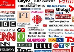 گاف های خبرنگارهای خارجی حین تهیه گزارش + فیلم