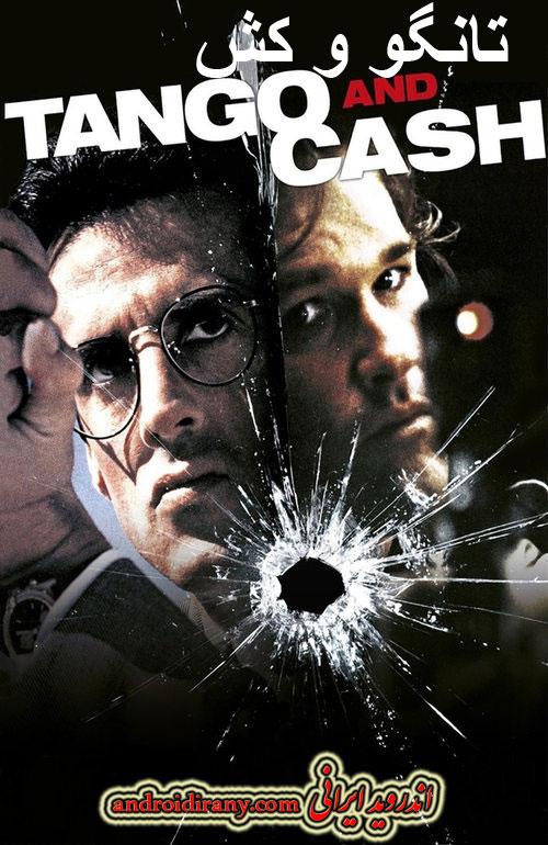 دانلود فیلم دوبله فارسی تانگو و کش Tango and Cash 1989