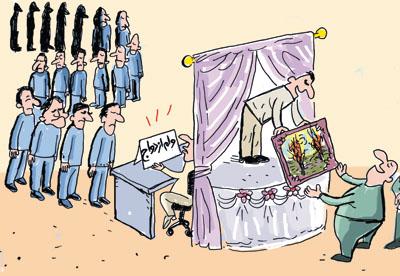 سلیقه ای عمل کردن بانک ها در اجرای دستور العمل وام ازدواج بانک مرکزی