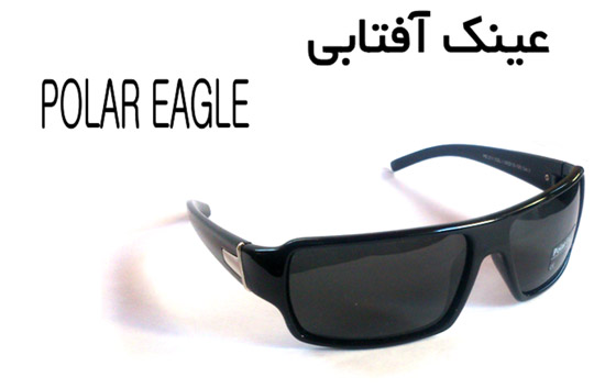 عینک آفتابی پلاریزه مارک polar eagle