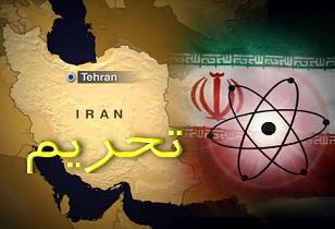 دلایل عصبانیت آمریکا و متحدانش از ایران + فیلم