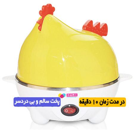 خرید تخم مرغ پز برقی چند کاره egg cooker