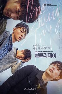 دانلود فیلم Glory Day 2016 با لینک مستقیم