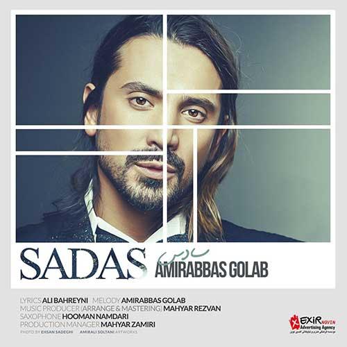 دانلود موزیک ویدیو جدید امیر عباس گلاب به نام سادس