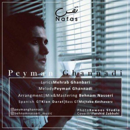 http://rozup.ir/view/2346611/Peyman-Ghannadi-Nafas-450x450.jpg