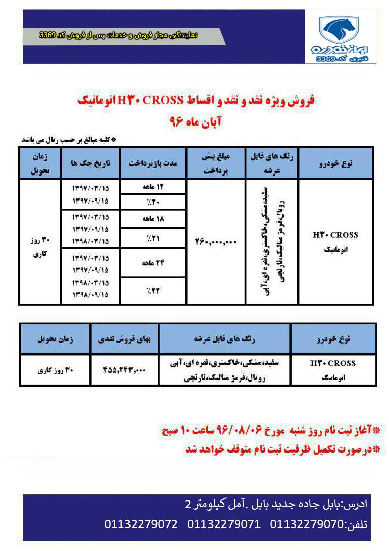 http://rozup.ir/view/2346789/13456789987654321.jpg