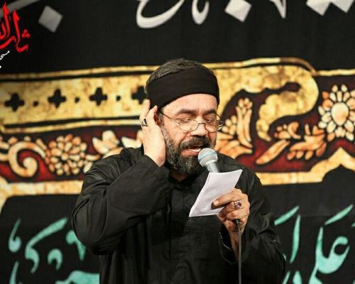فول مداحی های محمود کریمی - ماه صفر 96