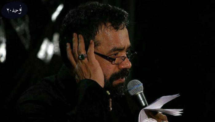 محمود کریمی -  اومدم با این دلم دعا کنم   -  روضه