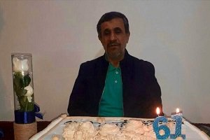 کیک تولد محمود احمدی نژاد + عکس