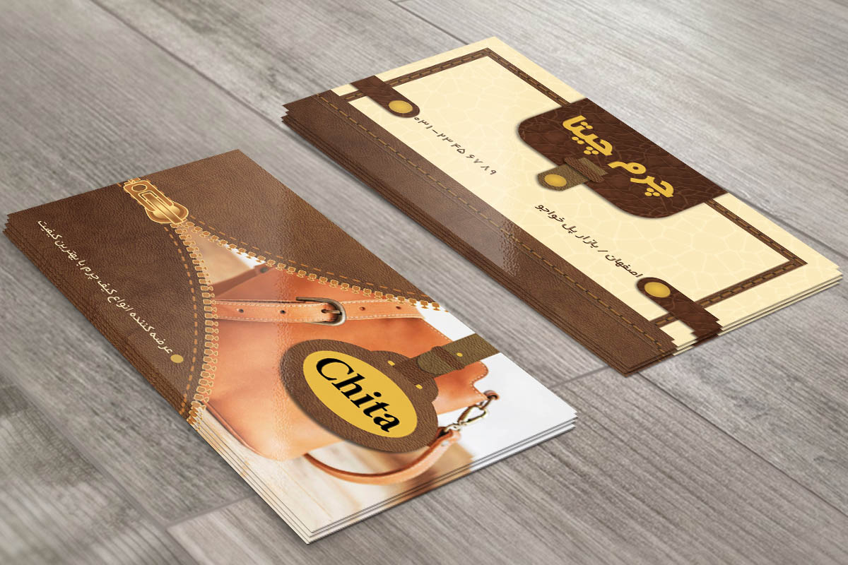 کد 152- لایه باز کارت ویزیت کیف چرم