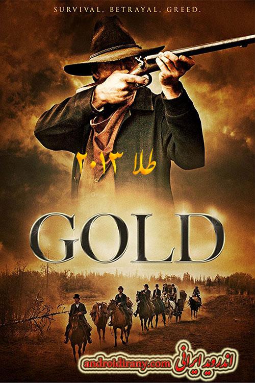 دانلود فیلم دوبله فارسی طلا Gold 2013