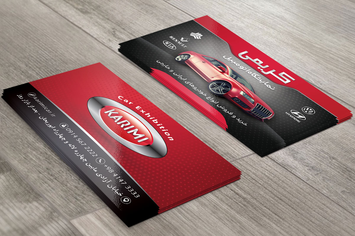 کد 158- لایه باز کارت ویزیت نمایشگاه اتومبیل