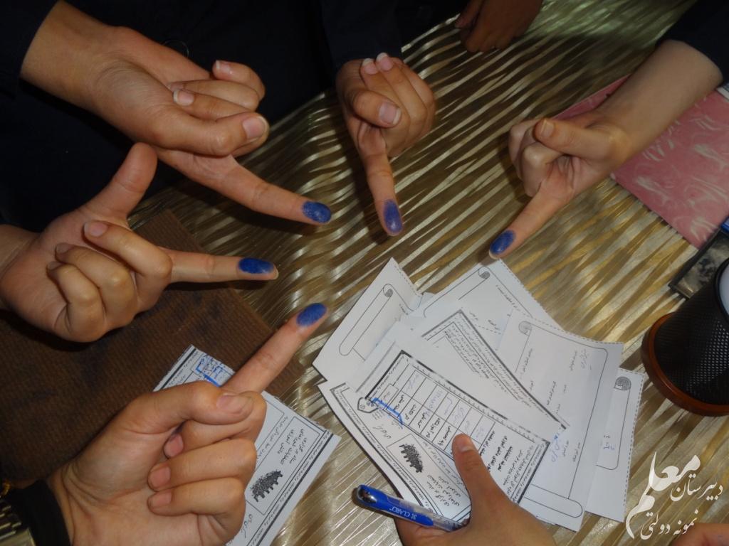 انتخابات شورای دانش آموزی 96-97