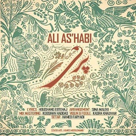 http://rozup.ir/view/2349079/Ali-Ashabi-%E2%80%93-Pari.jpg