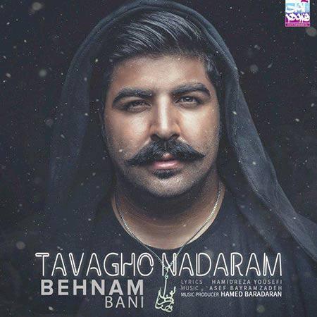 http://rozup.ir/view/2350086/Behnam-Bani-%E2%80%93-Tavagho-Nadaram-1.jpg