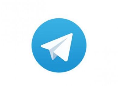 تهدید جدید تلگرام برای کاربران ایرانی