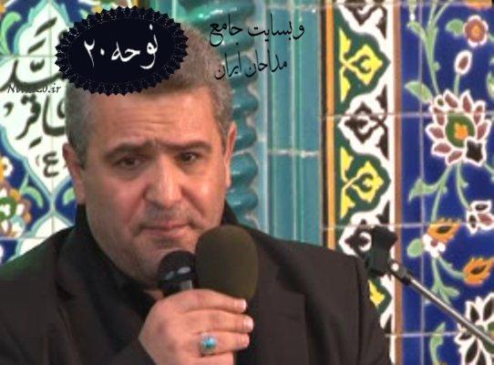 مداحی ترکی حاج ابراهیم رهبر - روضه کوچ از خرابه شام