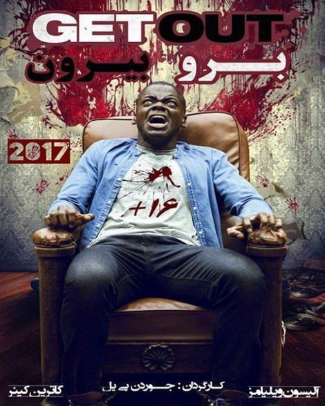 دانلود دوبله فارسی فیلم برو بیرون Get Out 2017