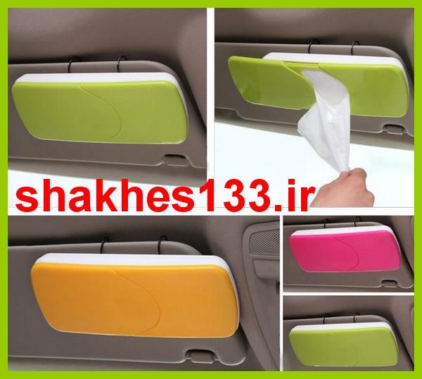 جعبه دستمال کاغذی برای مخصوص ماشین خودرو