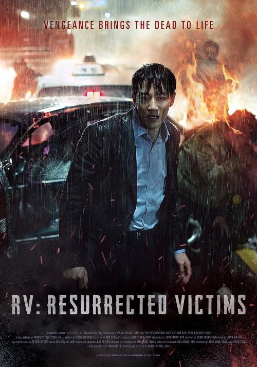 دانلود رایگان فیلم RV: Resurrected Victims 2017