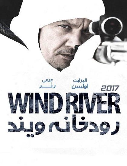 دانلود فیلم Wind River 2017 دوبله فارسی با لینک مستقیم