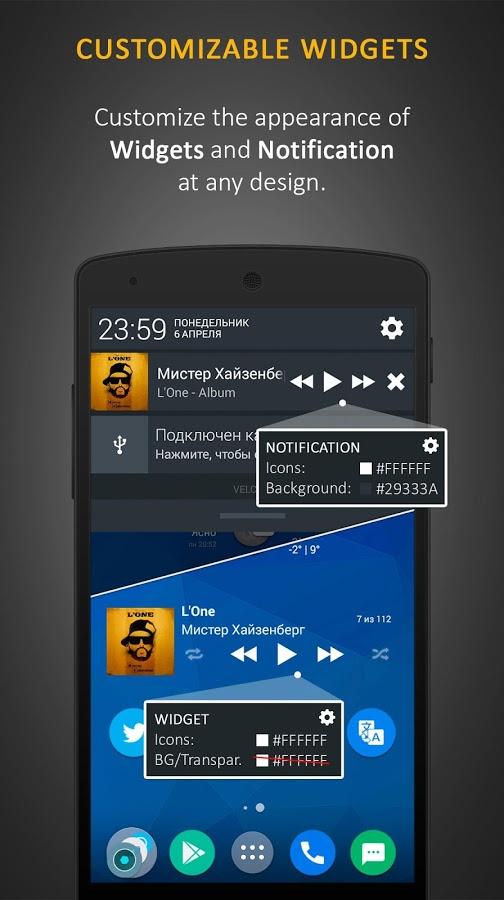 دانلود رایگان آخرین نسخه برنامه استلیو موزیک پلیر Stellio Music Player