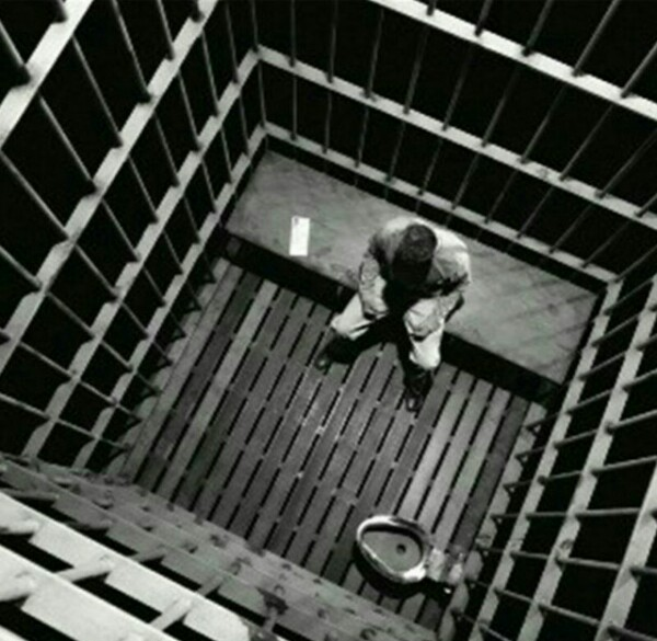 کانال تلگرام زندان | zeendan