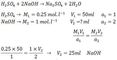 سوالات طبقه بندی استوکیومتری شیمی یازدهم + پاسخ نامه