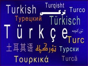 گلچین برترین نام های ترکی پسرانه بر اساس حروف الفبا