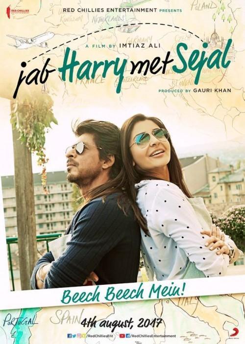 دانلود رایگان فیلم Jab Harry met Sejal 2017