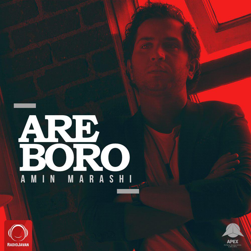 دانلود آهنگ Are Boro از Amin Marashi