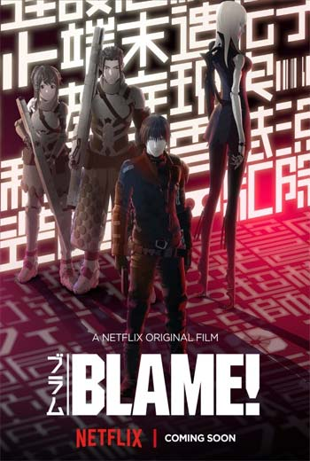 دانلود فیلم Blame 2017 با لینک مستقیم