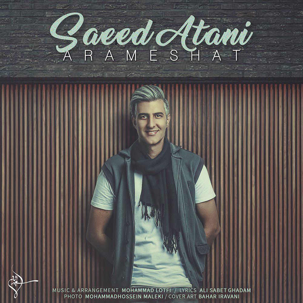 دانلود آهنگ Arameshat از Saeed Atani