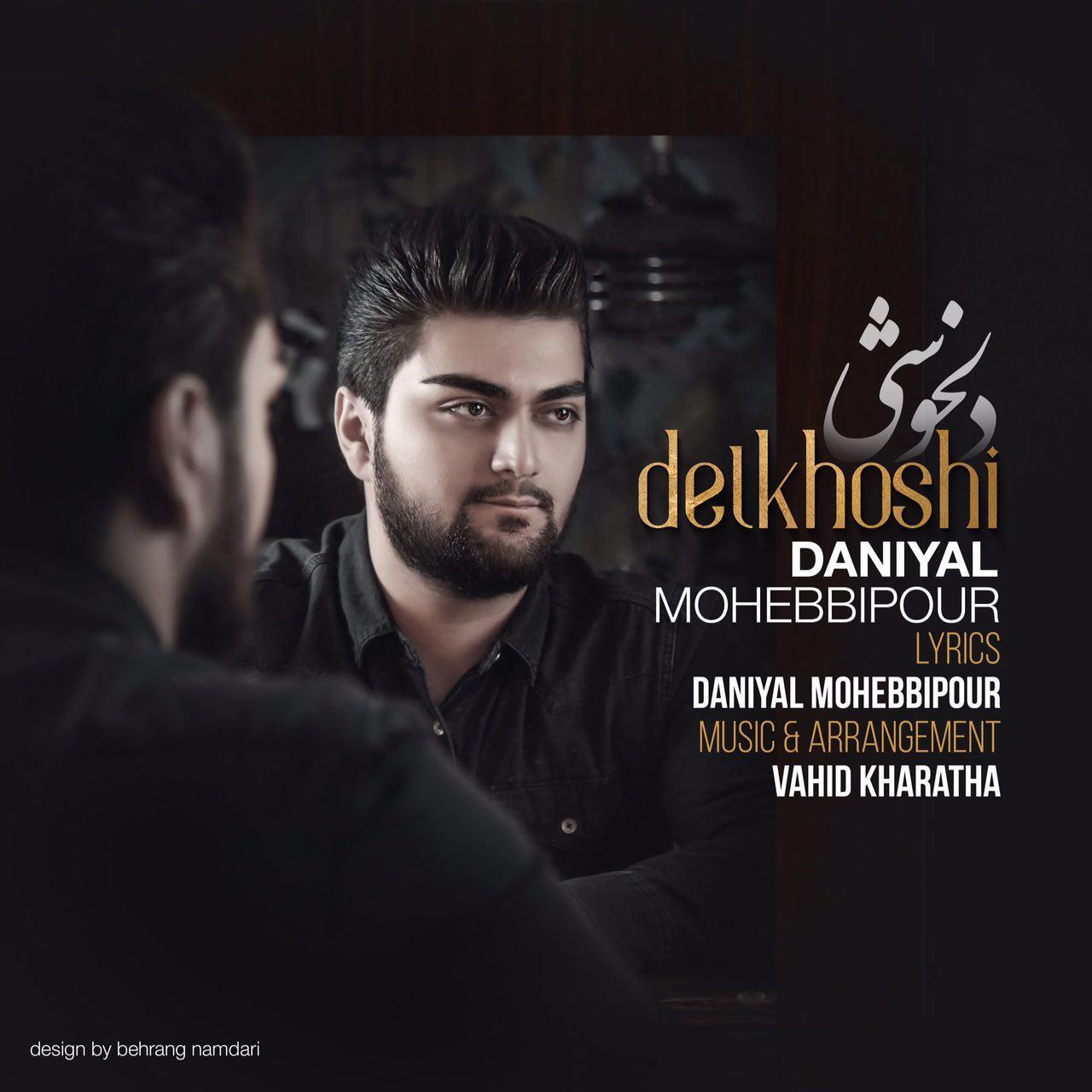 دانلود آهنگ Delkhoshi از Daniyal Mohebbipour.