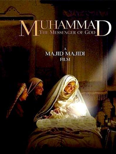 دانلود فیلم محمد رسول الله با کیفیت HD و لینک مستقیم