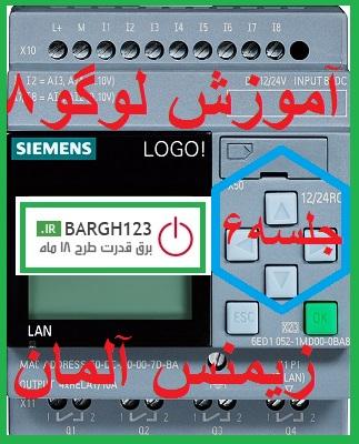 دانلود کردن از این وبلاگ  برق قدرت طرح 18ماه