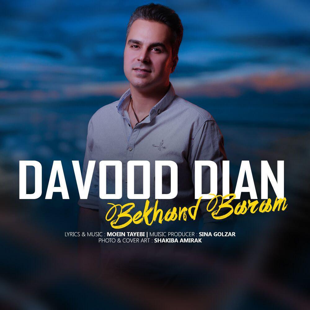 دانلود آهنگ Bekhand Baram از Davood Dian.