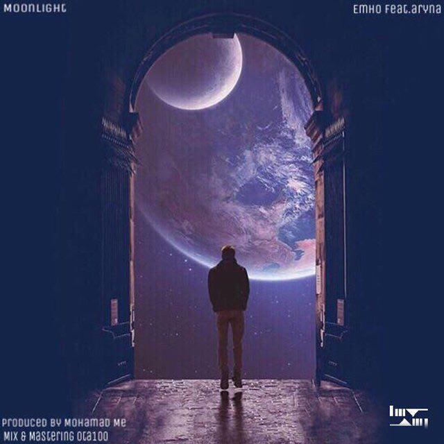 دانلود آهنگ Moonlight (Ft Aryna) از Emho