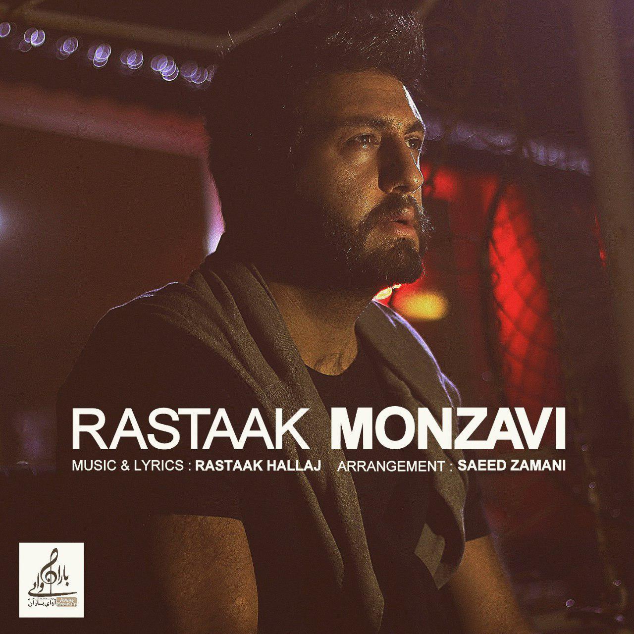 دانلود آهنگ Monzavi از Rastaak