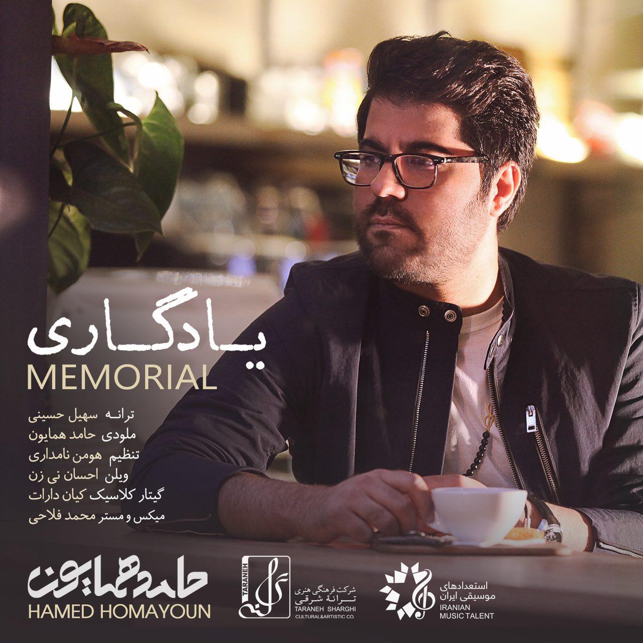 دانلود آهنگ Yadegari از Hamed Homayoun