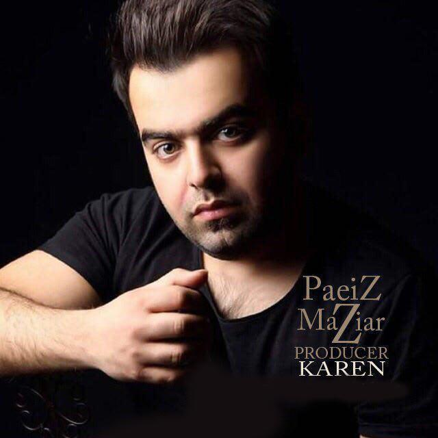 دانلود آهنگ Paeiz از Maziar
