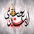 وضعیت جوی مازندران در اربعین حسینی ! ناپایداری ها ادامه دارند !